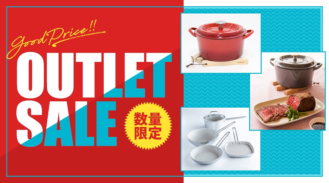 OUTLET SALE-アウトレットセール-
