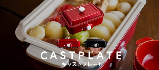 CASTPLATE