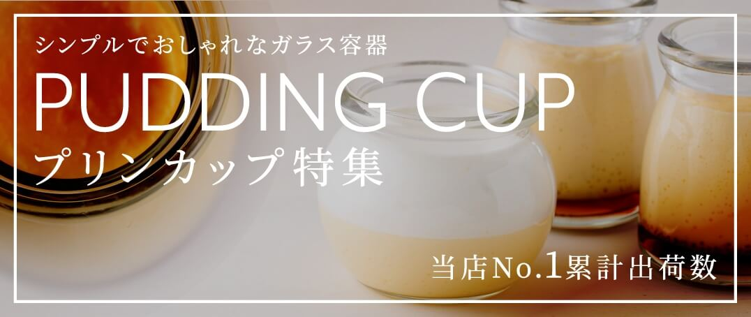 PUDDING CUP