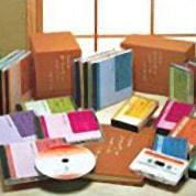 本・CD・DVD・仏教・神道