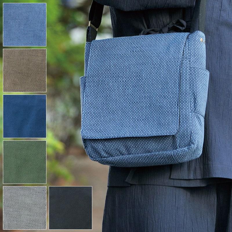 大柄刺子織ショルダーバッグ(青・茶・紺・緑・灰・黒)