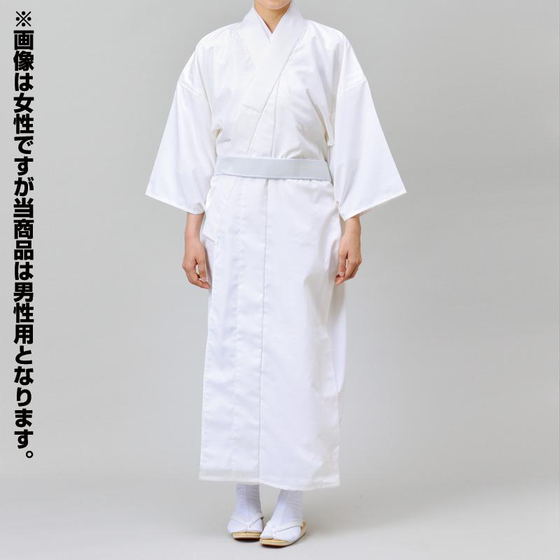 ウール混白衣 男性用(S-3L)