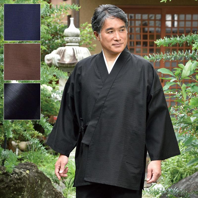 綿紬作務衣(濃紺・茶・黒)(M-LL)