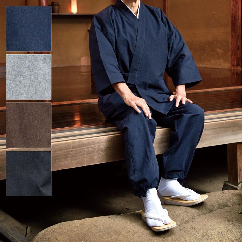 手紡ぎ風遠州織作務衣(濃紺・グレー・茶・黒)(S-3L)