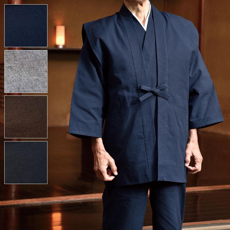 手紡ぎ風遠州織羽織(濃紺・グレー・茶・黒)(M-LL)