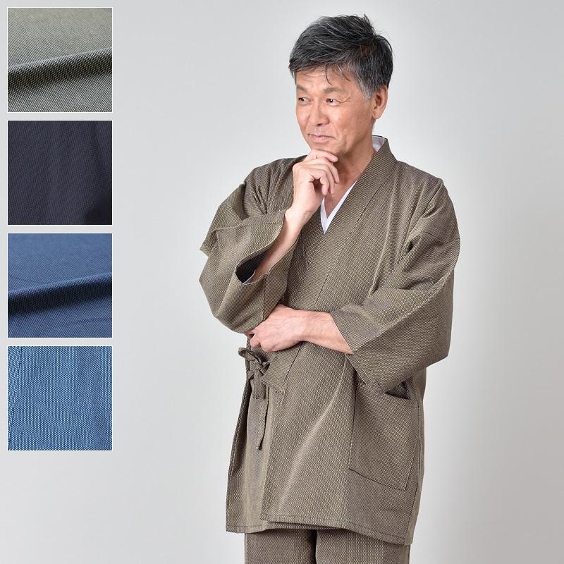 綿刺子織作務衣(金茶・黒・紺・青)(S-3L)