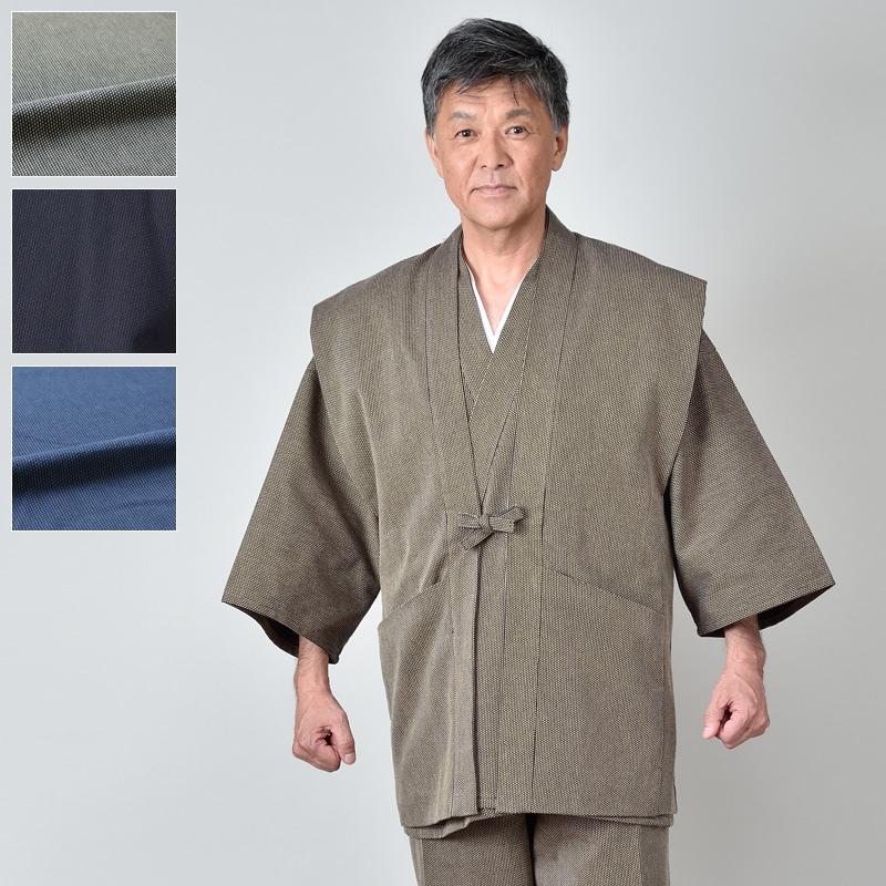 綿刺子織 羽織(金茶・黒・紺)