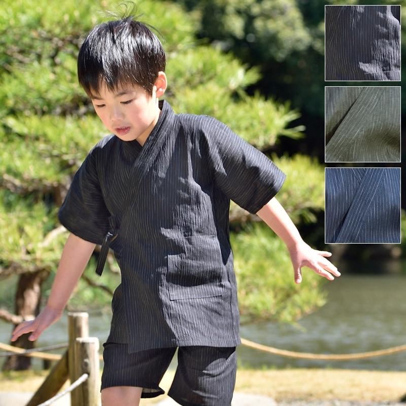 近江ちぢみ絣織子供甚平(黒・緑・紺)(90-120cm)