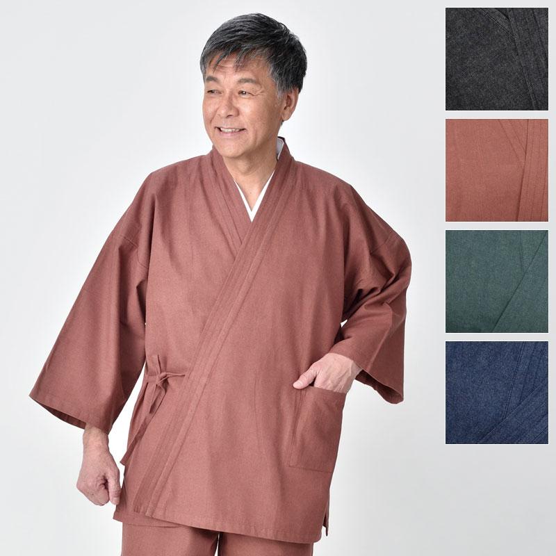 気軽なデニム作務衣(黒・茶・濃紺・緑)(M-LL)