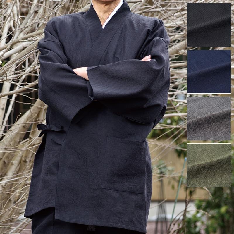 和紙しじら織作務衣(黒・濃紺・グレー・グリーン)(M-LL)