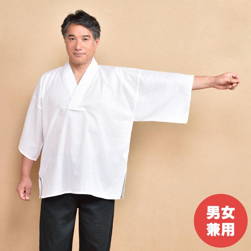晒しTシャツ半襦袢(男女兼用)(S-LL)