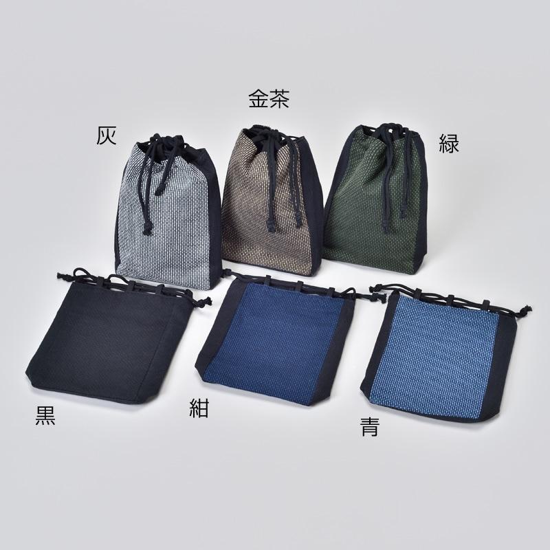 大柄刺子織信玄袋(灰・金茶・緑・黒・紺・青)