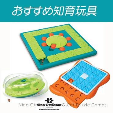 パズルゲーム