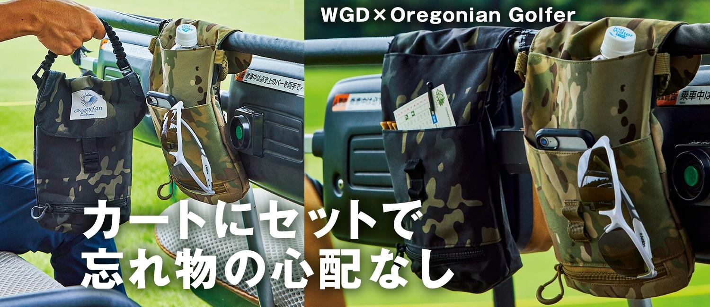 oregoniangolfer_banner
