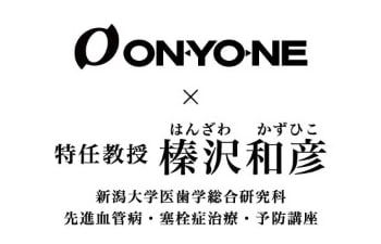onyone mask