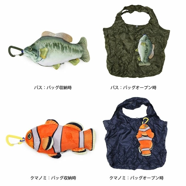 Stream Trail FISH ECO BAG<