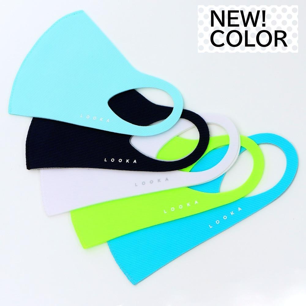 マスク 高 品質 【冷感夏マスク】高品質&高機能のダントツマスクールを購入