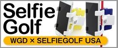 セルフィゴルフ