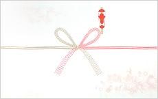 紅白蝶結び(1)