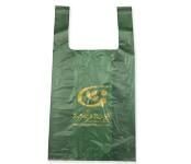 オリジナルビニール袋 緑色(大)