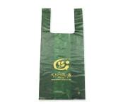オリジナルビニール袋 緑色(小)