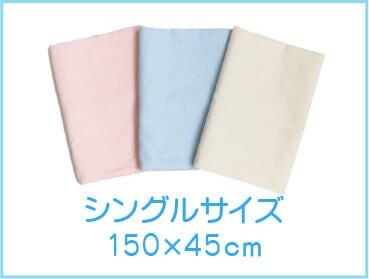 https://www.kazokuyasuragi.com/shopdetail/000000000075