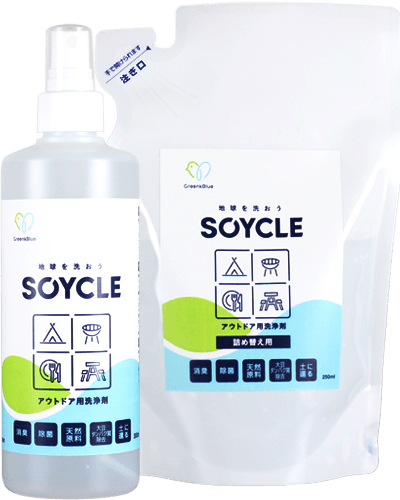 SOYCLE 本体+詰め替えセット