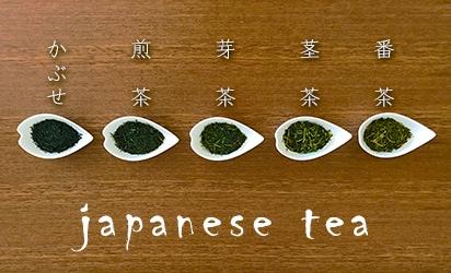 JapaneseTea