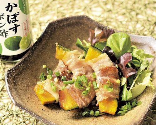 カボチャの豚肉巻きかぼすポン酢がけPDF画像