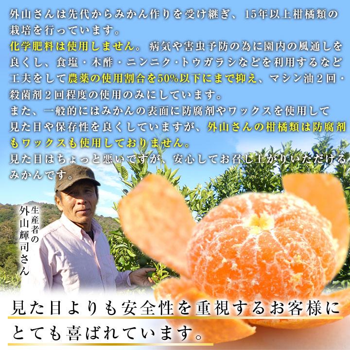 静岡県外山さん