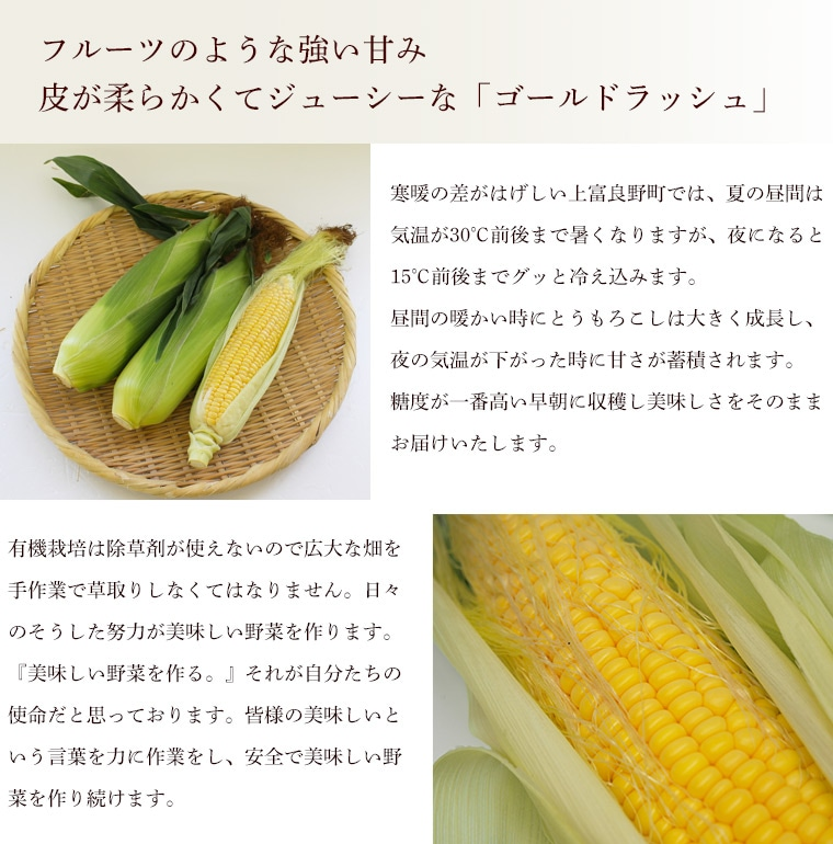 ゴールドラッシュ栽培の特徴