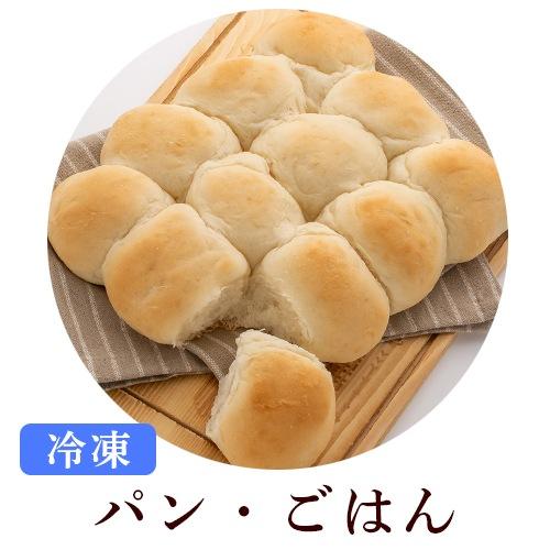 冷凍パン・ごはん