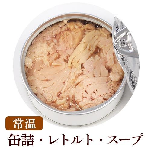缶詰・レトルト・スープ