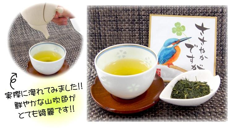 プレゼント茶