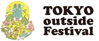 東京アウトサイドフェスティバルロゴ画像