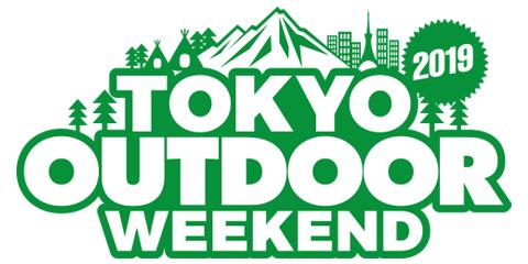 東京アウトドアウィークエンドロゴ画像