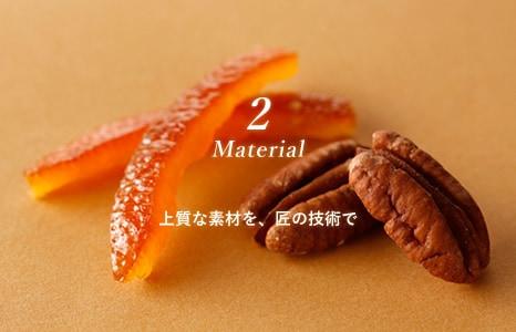 Material 上質な素材を、匠の技術で