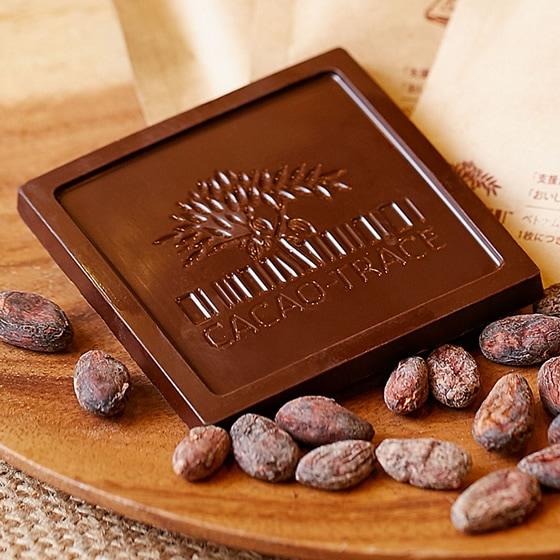ダークチョコレート・タブレット