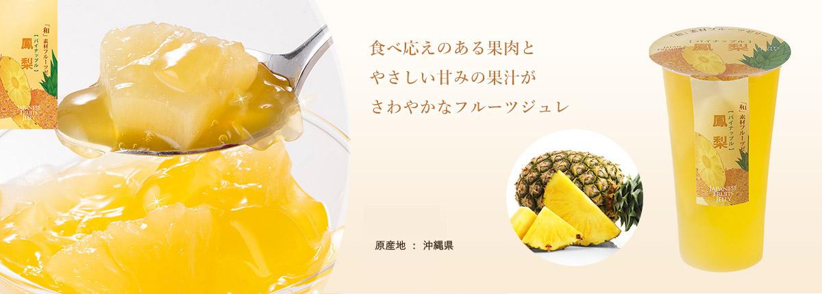 苺 いちご