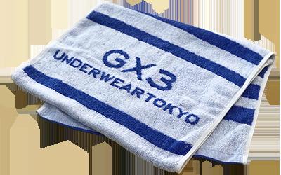 GX3タオルプレゼント