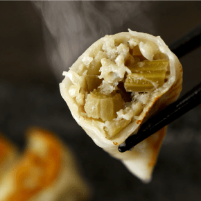 音更宝永特製ラワンブキ餃子(約20個入)