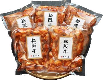 松阪牛もつ焼