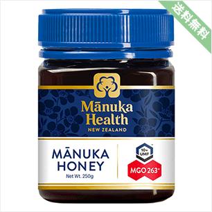 マヌカヘルス社 NZ産マヌカハニーMGO263+(250g)