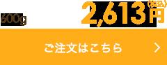 北海道産野草のはちみつ(600g)
