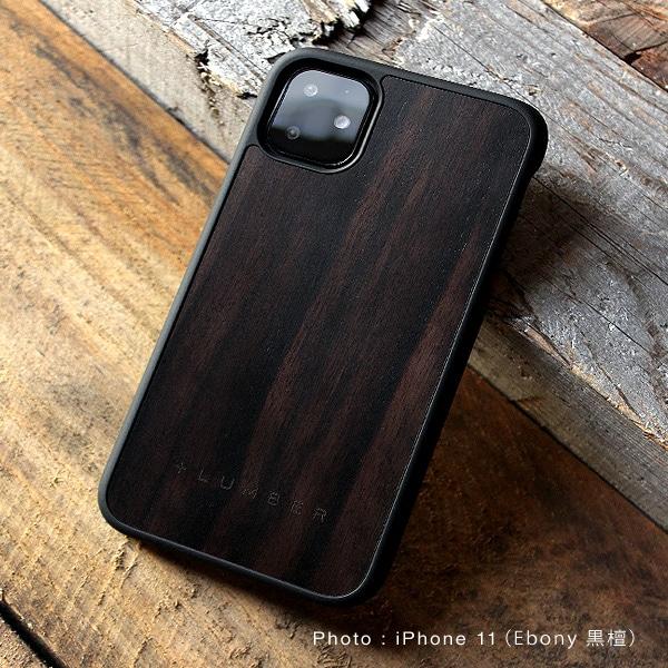 【プレミアム】「iPhone 11 ALL-AROUND CASE(黒檀)」ハードケースと木をプラス、iPhone11専用木製ケース