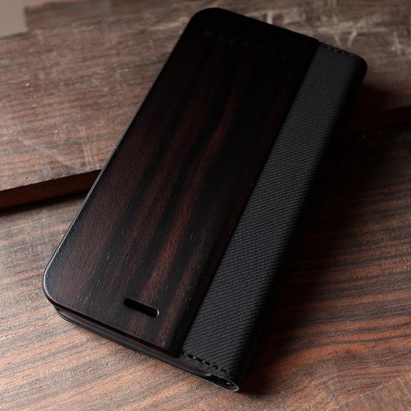 【プレミアム】「iPhone SE(第2世代)/8/7/6 FLIPCASE(黒檀)」木目の美しさをシンプルに表現した手帳型スマートフォンケース