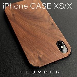 丈夫なハードケースと天然木を融合したiPhone XS/X専用木製ケース