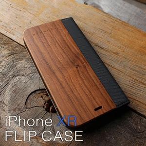 【iPhoneXR対応】木目の美しさをシンプルに表現した手帳型スマートフォンケース「iPhone XR FLIPCASE」