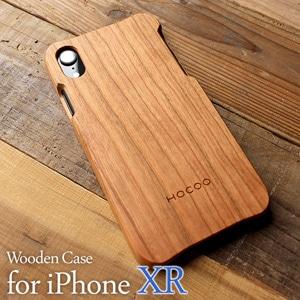 手作り感を活かした無垢のiPhone XR用木製アイフォンケース
