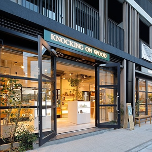 KNOCKING ON WOOD 中目黒店